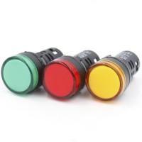LAMPARAS ESPECIALES 2.20